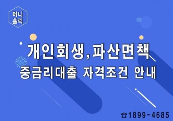 497e803fd4dff324df6f25fdac53dd9b_1562047539_0492.jpg