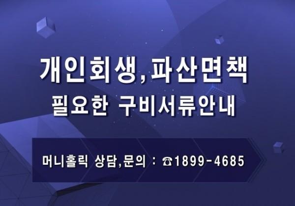 497e803fd4dff324df6f25fdac53dd9b_1562047718_776.jpg