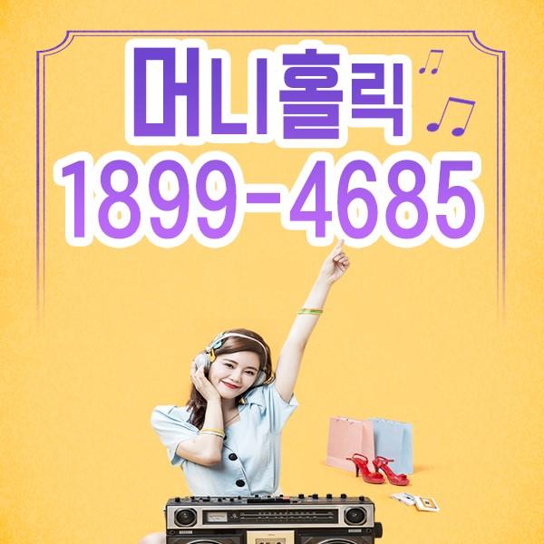 613280f4a35900192526e67f74e6c3fd_1565588595_0172.jpg
