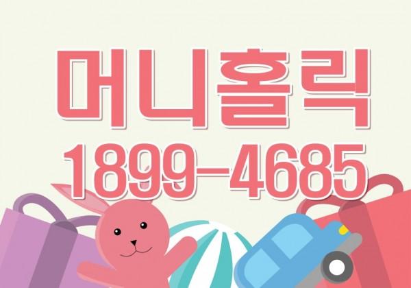 1578448ddb027cebf998235ce8dd8f7b_1565763630_2638.jpg