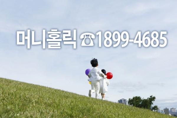 6f549143e7e1f415756112ca2f5c0440_1565672003_2195.jpg